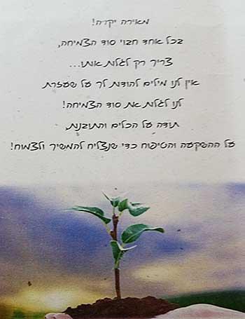 המלצה על מתן אימון מצויין מאת מאירה דהן | | מאירה דהן מאמנת אישית בירושלים