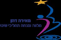 מאירה דהן לוגו   מאירה דהן מלווה ומנחה תהליכי שינוי   מאמנת אישית קואצ'רית בירושלים