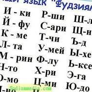 שפות זרות