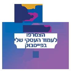 הצטרפו לעמוד הפייסבוק העסקי שלי מאירה דהן מלווה ומנחה תהליכי שינוי | מאמנת אישית קואצ'רית בירושלים